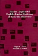 Russian-English and English-Russian Dictionary on Radar and Electronics